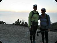 Catalina Trail Vista